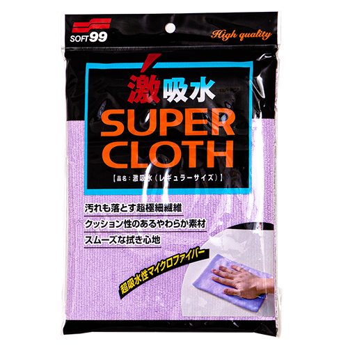 TOALHA SUPER CLOTH
