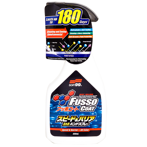 FUSSO COAT SPEED & BARRIER