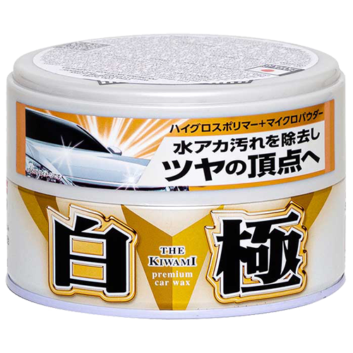EXTREME GLOSS WHITE CLEANER