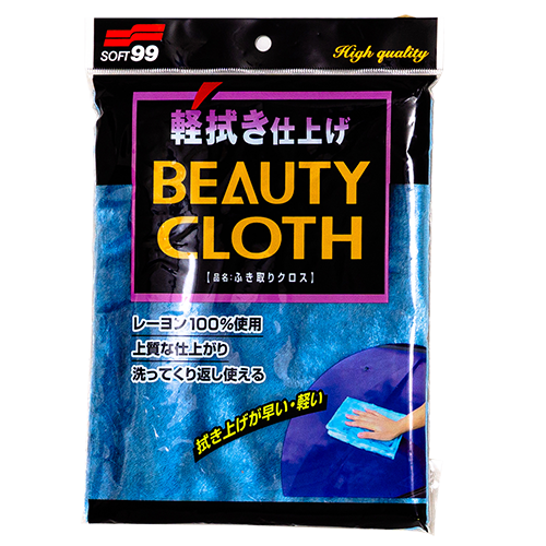 TOALHA BEAUTY CLOTH